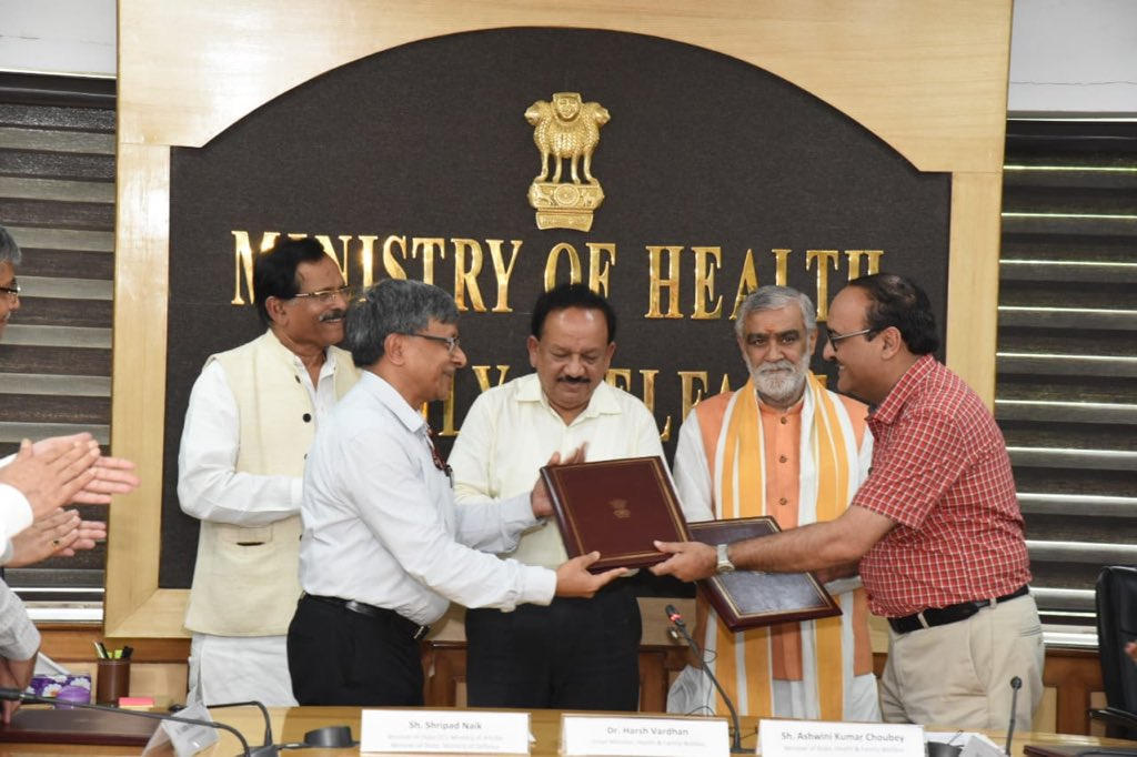 MoU signed to eradicate TB by 2025
