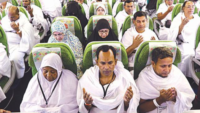 Haj policy is not discriminatory, Centre tells Supreme court