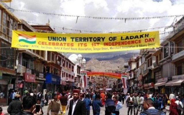 Ladakh celebrates first anniversay of becoming UT