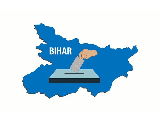Today is last date for filing of nominations for final phase of Bihar assembly elections