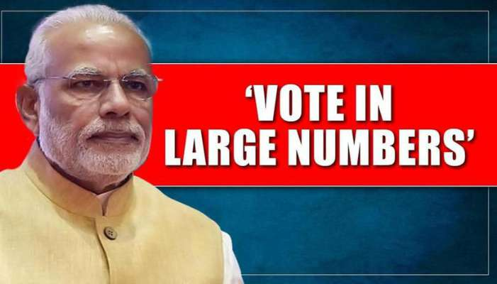Jharkhand polls: PM Modi urges people to vote in large numbers