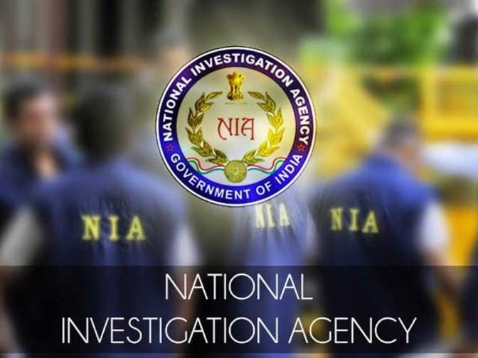 NIA alleges hardline separatist leader of J&K received funds from abroad, utilised them for personal gains