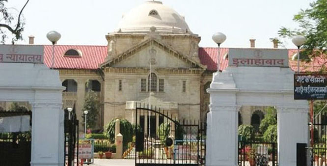 Allahabad HC cancels imposition of NSA against Congress MLA