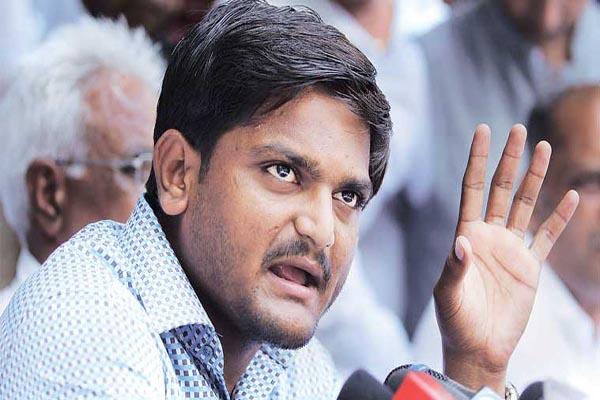 Surat court dismissed the Hardik Patel bail plea