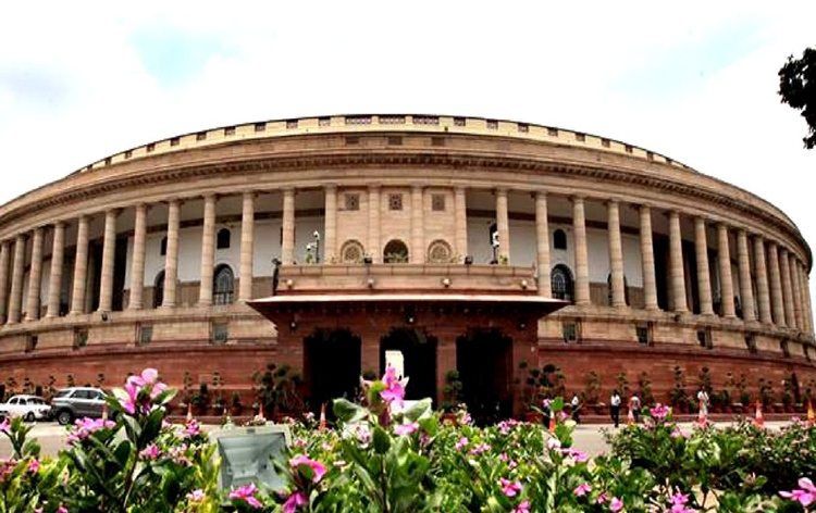 Parliament passes Arms (Amendment) Bill