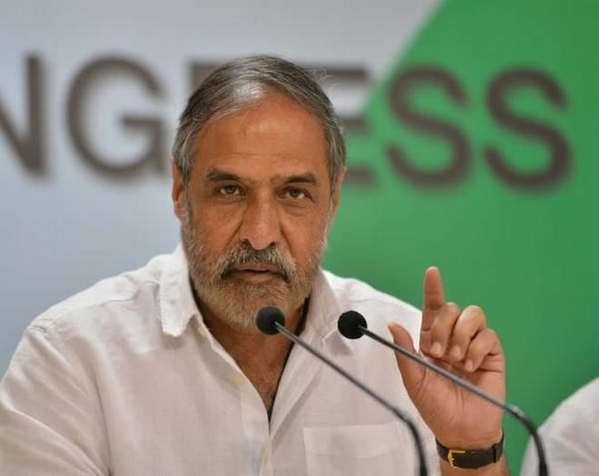 Situation in Delhi far from normal, environment of fear prevailing: Congress