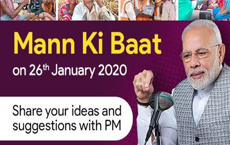 PM Modi to share his thoughts in
