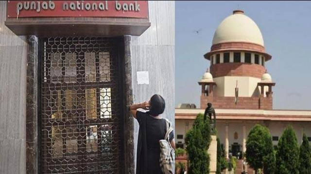 SC to hear plea on PNB loan fraud on Friday