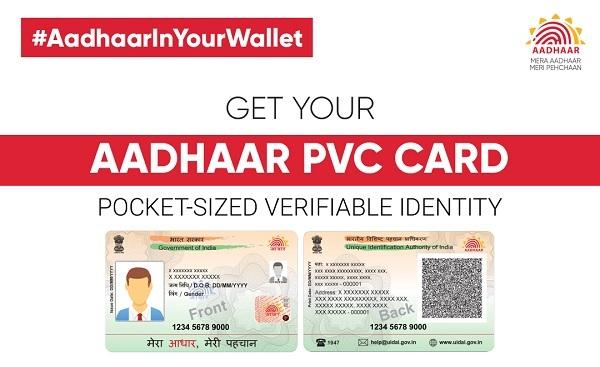 -new-aadhaar-pvc-card-uidai