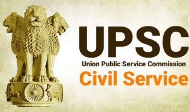 UPSC Civil Services Preliminary Exam Postponed Amid Covid Surge