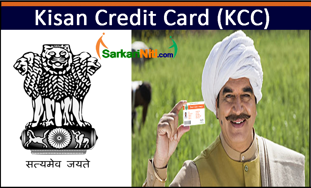 Govt targets to provide Kisan Credit Cards to one crore 50 lakh dairy farmers