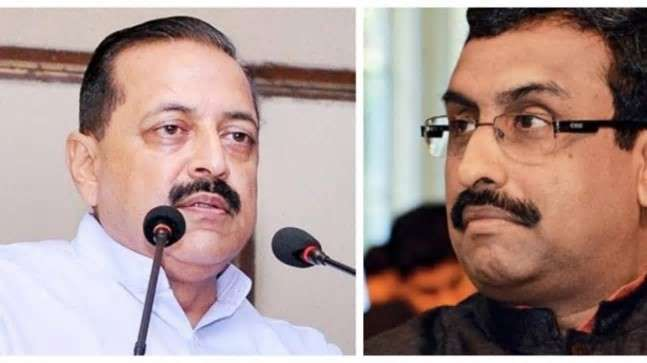 Ram Madhav, Jitendra Singh in self-quarantine after J K BJP chief Ravinder Raina tests Covid positive