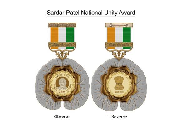 Nominations for Sardar Patel National Unity Award-2020 open till April 30