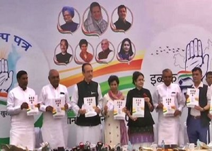 Congress released its poll manifesto for Haryana assembly polls