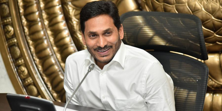 AP CM Jagan Reddy launches scheme to provide financial assistance to students