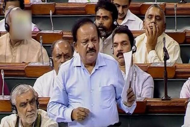 Lok Sabha passes National Medical Commission Bill 2019