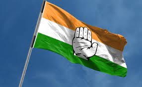 Congress to launch digital media platform
