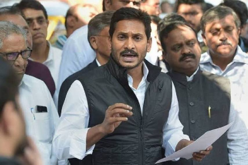 Jagan Reddy govt introduces Bill in AP Assembly to give shape to  Plan of having 3 capitals