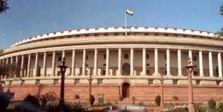 parliamentpassesprohibitionofelectroniccigarettesbill2019