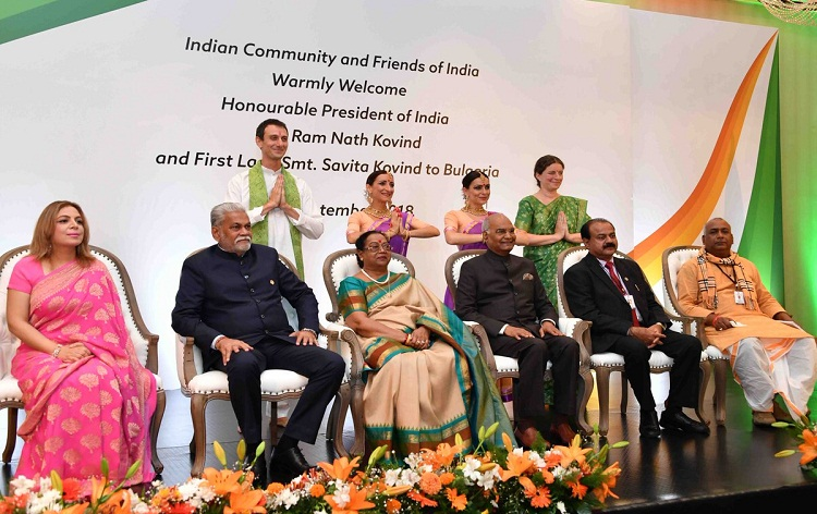 President Kovind calls upon Indian diaspora in Bulgaria to become a part of India