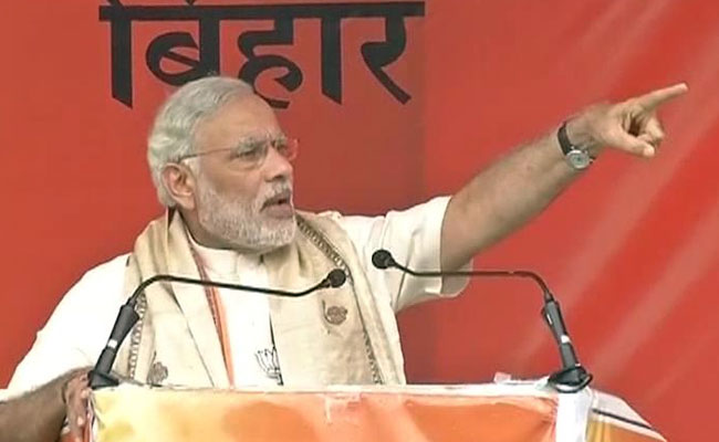Modi to address first rally in Bihar today