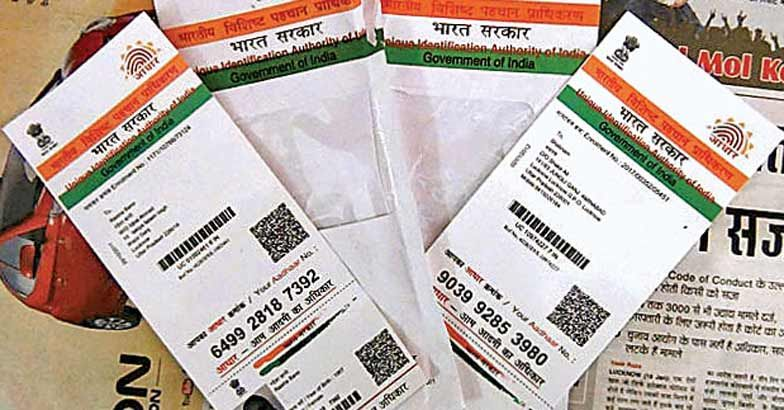 SC allows use of Aadhaar card in various welfare schemes