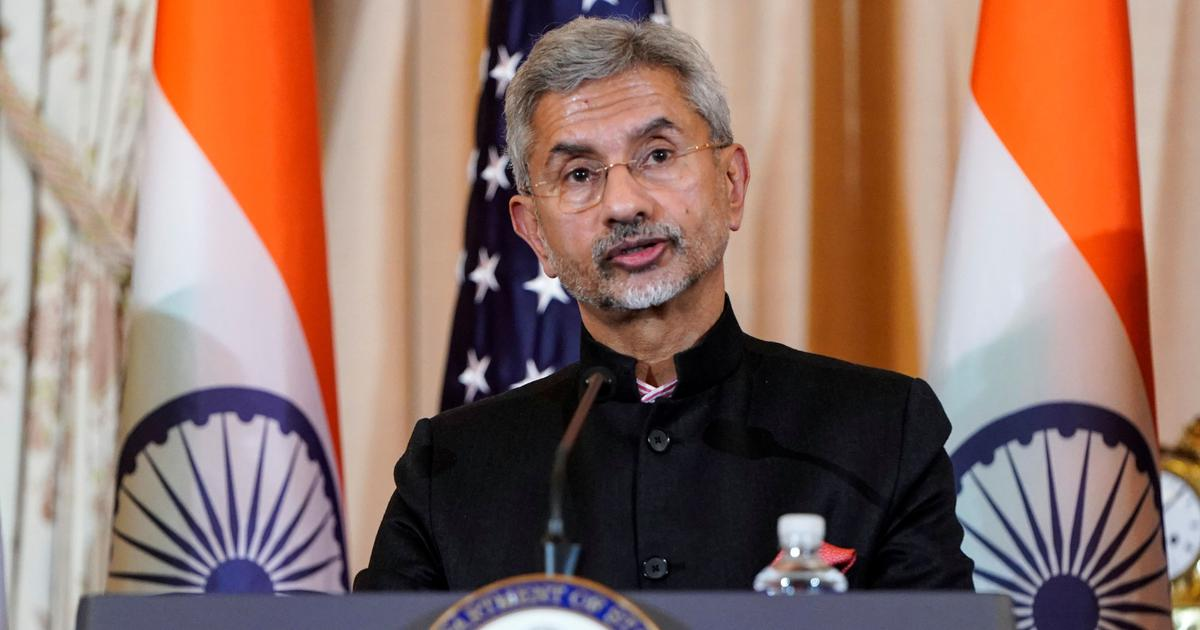 EAM S Jaishankar to meet G20 foreign ministers on sidelines of UNGA