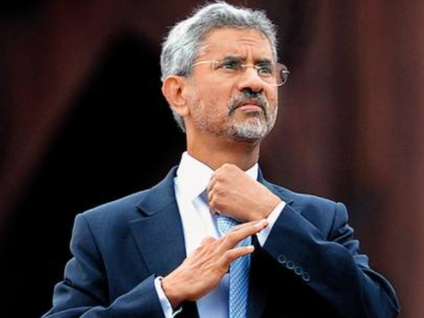 EAM S Jaishankar to attend 9th Ministerial Conference of