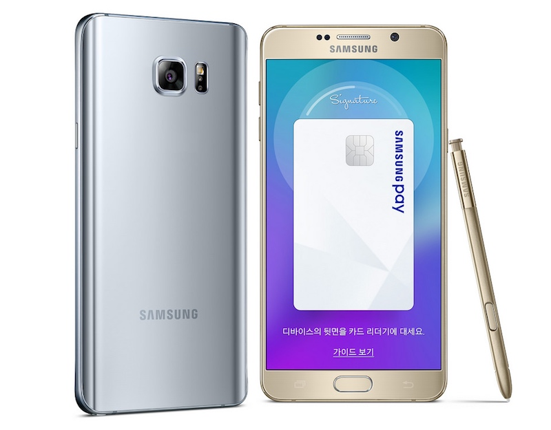 samsunggalaxynote5wintereditionwith128gbinbuiltstoragelaunched