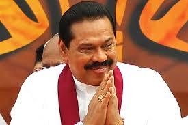 Sirisena trounces Rajapaksa in Sri Lanka
