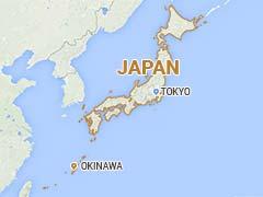 Earthquake struck south Japan