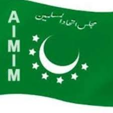 AIMIM  9 candidates win in Aurungabad Corporation elections