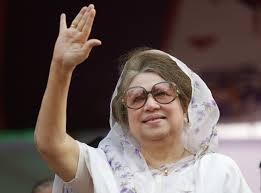bangladeshendskhaledaziasconfinement