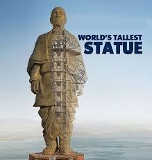 Sardar  Patel statue to cost Rs.2,989 crore
