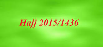 haj2015applicationformsgoesonline
