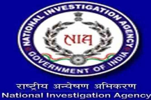 13 ISIS Suspected  supporter arrested by NIA from different part of the country