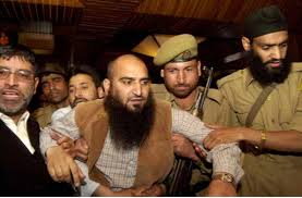 Masrat Alam booked under Public Safety Act