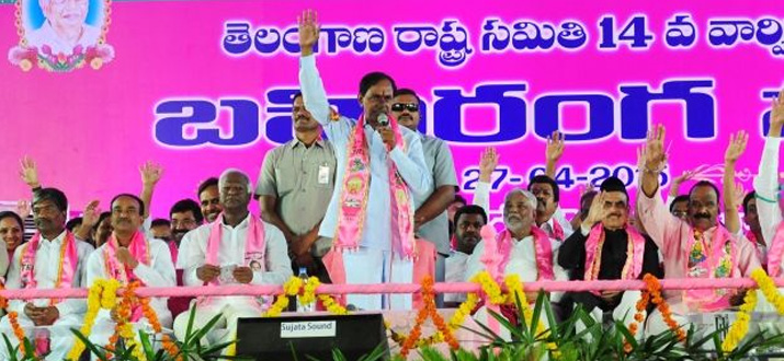 Two-bedroom scheme launch in May: Telangana CM