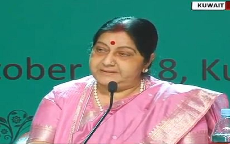 EAM Sushma Swaraj to hold several meetings with leaders of Kuwait to bolster bilateral ties