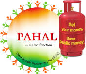 Pahal deadline ends today