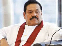 Rajapaksa concedes defeat in Parliamentary elections
