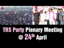 Telugu Desam will lose its base after TRS plenary - Eatala