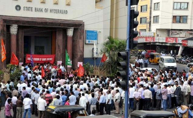 Public Sector bank employees go on strike