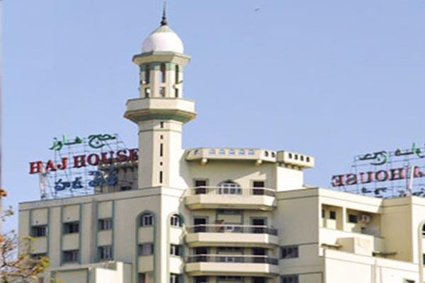 Quota of Haj pilgrims to go up this year