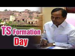 Big celebrations on the cards for Telangana Formation Day