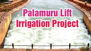KCR to lay foundation stone for Palamuru project today