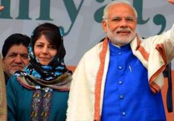Meeting with PM Modi is positive: Mehbooba Mufti